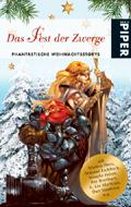 Buch-Cover, Carsten Polzin: Das Fest der Zwerge