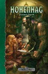 Buch-Cover, Dietmar Preuß: Hohenhag