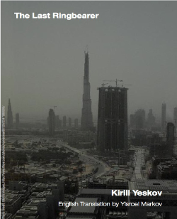 Buch-Cover, Kirill Eskov: Der Letzte Ringträger