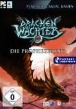 Drachenwächter - Die Prophezeiung [Computerspiel]